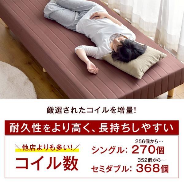 ベッド 脚付きマットレス シングルベッド ローベッド 一体型 脚付き 脚付マットレスベッド 脚付マットレス ボンネルコイルマットレス 【大型商品】|tansu|09