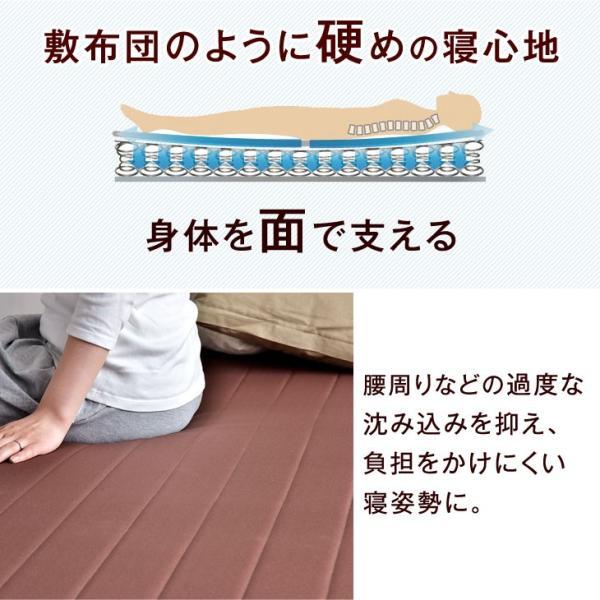 ベッド 脚付きマットレス シングルベッド ローベッド 一体型 脚付き 脚付マットレスベッド 脚付マットレス ボンネルコイルマットレス 【大型商品】|tansu|10