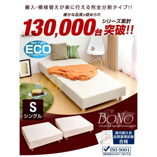 脚付きマットレス 分割 ベッド シングルベッド シングル 分割式 脚付きマットレスベッド ボンネルコイルマットレス|tansu|02