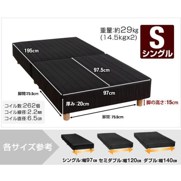 脚付きマットレス 分割 ベッド シングルベッド シングル 分割式 脚付きマットレスベッド ボンネルコイルマットレス|tansu|03