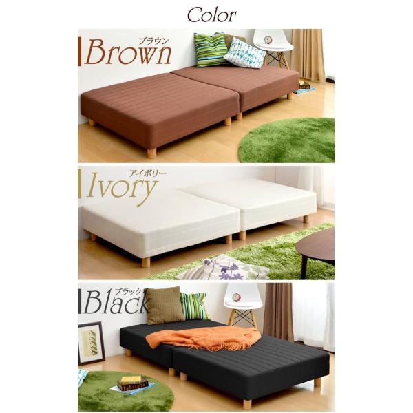 脚付きマットレス 分割 ベッド シングルベッド シングル 分割式 脚付きマットレスベッド ボンネルコイルマットレス|tansu|04