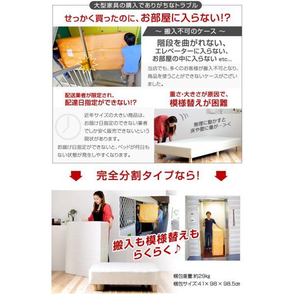 脚付きマットレス 分割 ベッド シングルベッド シングル 分割式 脚付きマットレスベッド ボンネルコイルマットレス|tansu|06