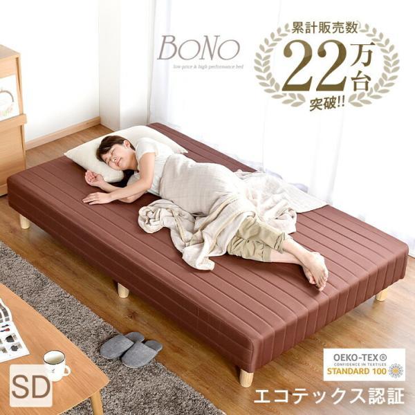 脚付きマットレス ベッド セミダブル セミダブルベッド 一体型 脚付き ボンネルコイルマットレス 脚付マットレスベッド 脚付マットレス 【大型商品】|tansu