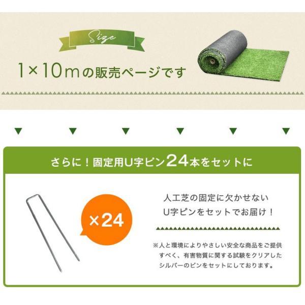 人工芝 ロール リアル人工芝 1m×10m 芝生 ガーデン ガーデニング|tansu|02