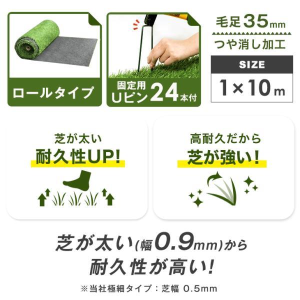 人工芝 ロール リアル人工芝 1m×10m 芝生 ガーデン ガーデニング|tansu|18
