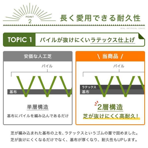 人工芝 ロール リアル人工芝 1m×10m 芝生 ガーデン ガーデニング|tansu|05