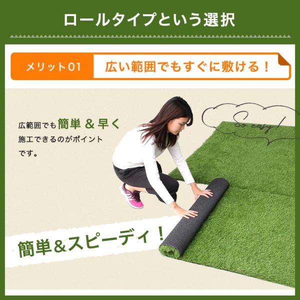 人工芝  ロール リアル人工芝 芝生 2個セット 1m×10m  芝丈35mm 芝生マット|tansu|15