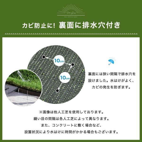 人工芝  ロール リアル人工芝 芝生 2個セット 1m×10m  芝丈35mm 芝生マット|tansu|17