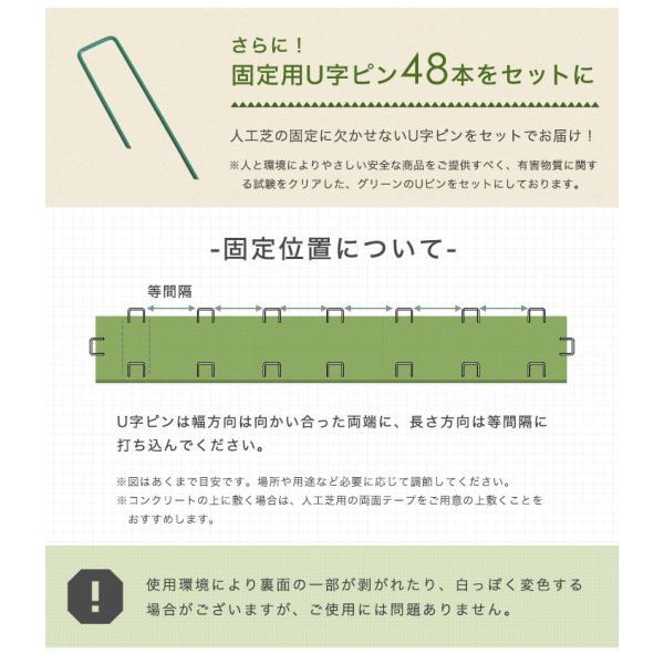 人工芝  ロール リアル人工芝 芝生 2個セット 1m×10m  芝丈35mm 芝生マット|tansu|19