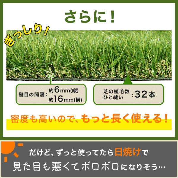 人工芝  ロール リアル人工芝 芝生 2個セット 1m×10m  芝丈35mm 芝生マット|tansu|05
