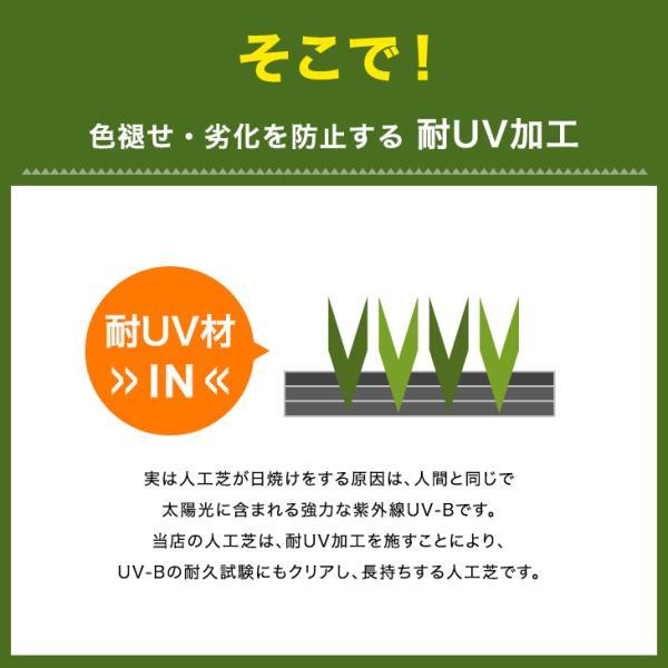 人工芝  ロール リアル人工芝 芝生 2個セット 1m×10m  芝丈35mm 芝生マット|tansu|06