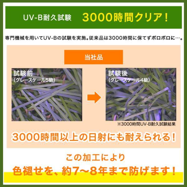 人工芝  ロール リアル人工芝 芝生 2個セット 1m×10m  芝丈35mm 芝生マット|tansu|07