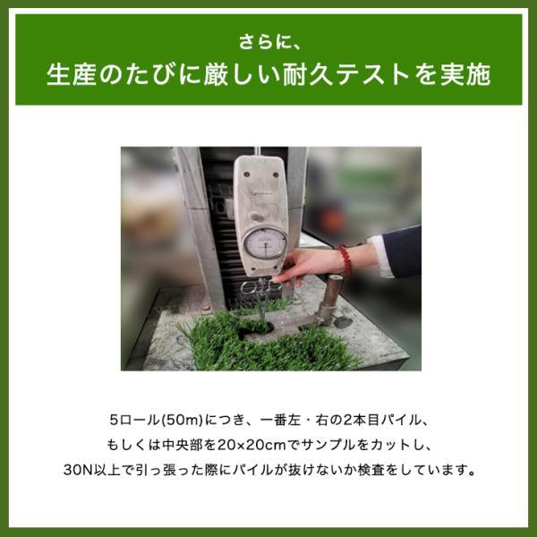 人工芝  ロール リアル人工芝 芝生 2個セット 1m×10m  芝丈35mm 芝生マット|tansu|09