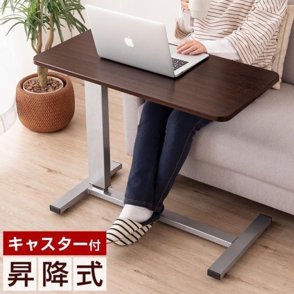 テーブル脚おしゃれ木製サイドテーブル一人暮らし北欧センターテーブル昇降テーブルダイニングリビング昇降式サイドテーブルベッドサイド