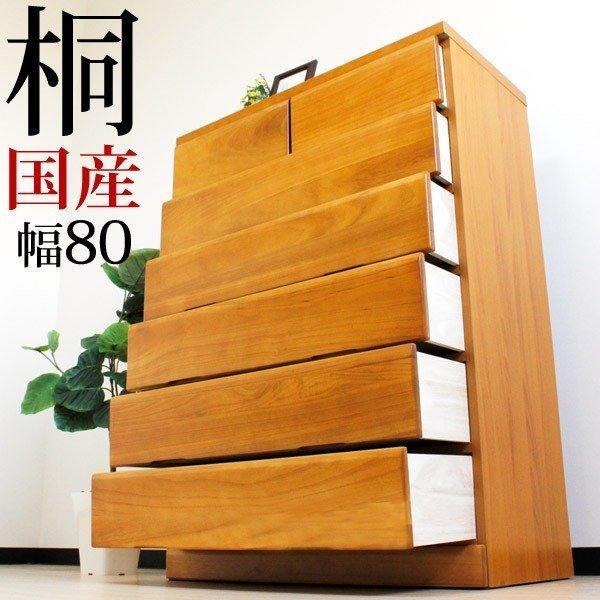 チェスト完成品チェストタンスたんす箪笥木製ハイチェスト収納北欧おしゃれ超大型商品