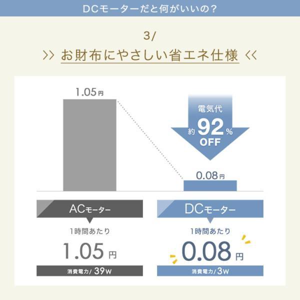 扇風機 DCモーター 静音 30cm おしゃれ 7枚羽根 リモコン 6段階風量調節 DC ファン メーカー1年保証 首振り リビング|tansu|12