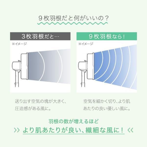 扇風機 DCモーター 静音 30cm おしゃれ 7枚羽根 リモコン 6段階風量調節 DC ファン メーカー1年保証 首振り リビング|tansu|04