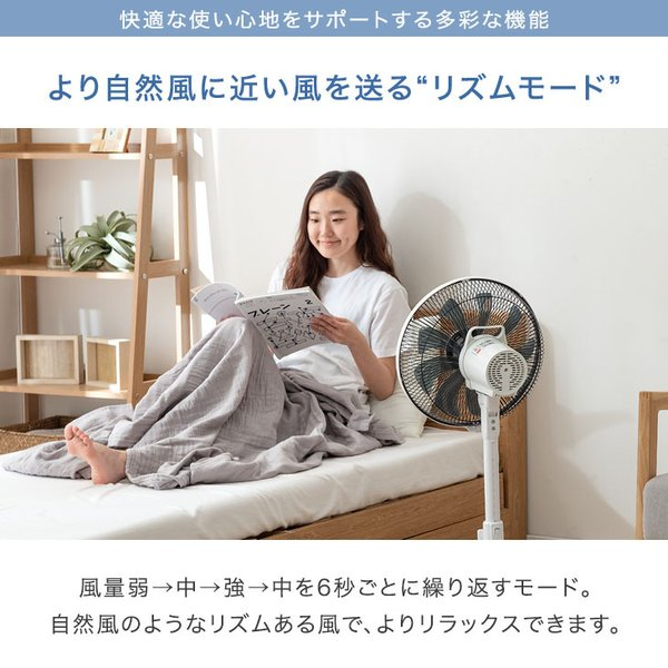 扇風機 DCモーター 静音 30cm おしゃれ 7枚羽根 リモコン 6段階風量調節 DC ファン メーカー1年保証 首振り リビング|tansu|06