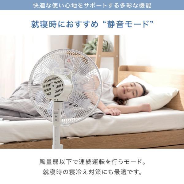 扇風機 DCモーター 静音 30cm おしゃれ 7枚羽根 リモコン 6段階風量調節 DC ファン メーカー1年保証 首振り リビング|tansu|07