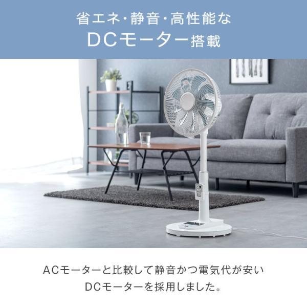 扇風機 DCモーター 静音 30cm おしゃれ 7枚羽根 リモコン 6段階風量調節 DC ファン メーカー1年保証 首振り リビング|tansu|10