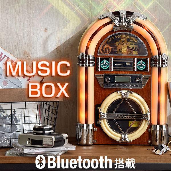 ミュージックボックス CDプレーヤー bluetooth ジュークボックス レトロ LED ポータブル USB SD ラジオ SDカード インテリア  ...