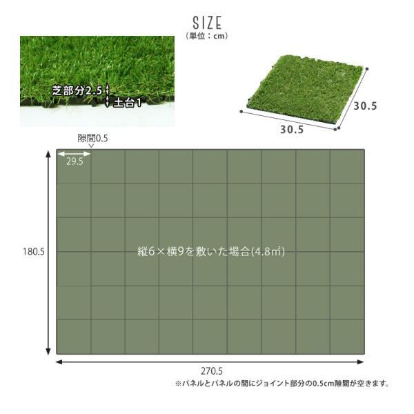 人工芝 ジョイント式 リアル人工芝 54枚  ジョイント式人工芝 ベランダ タイル パネル|tansu|02