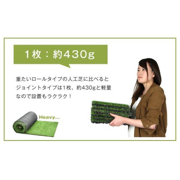 人工芝 ジョイント式 リアル人工芝 54枚  ジョイント式人工芝 ベランダ タイル パネル|tansu|05