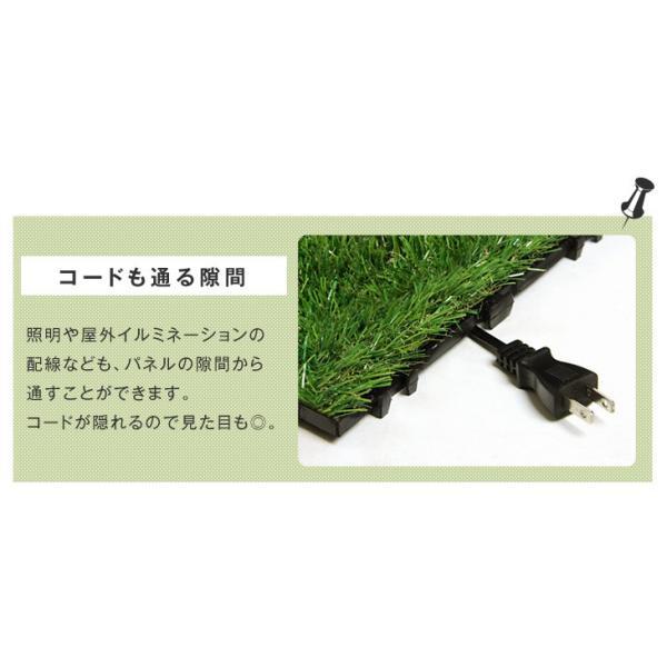 人工芝 ジョイント式 リアル人工芝 54枚  ジョイント式人工芝 ベランダ タイル パネル|tansu|06