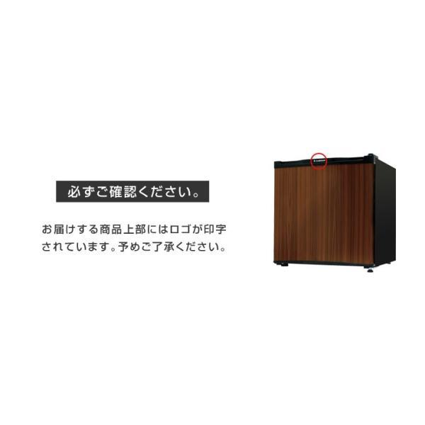 冷蔵庫 1ドア冷蔵庫 小型冷蔵庫 一人暮らし用 46L コンパクト 小型 木目 一人暮らし 左開き 両扉対応 ミニ冷蔵庫 tansu 07