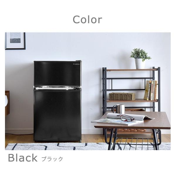 冷蔵庫 2ドア 一人暮らし用 90L 小型 左開き 両扉対応 右開き ワンドア 省エネ 小型冷蔵庫 ミニ冷蔵庫 小さい コンパクト 新生活 冷凍庫付き おしゃれ|tansu|03