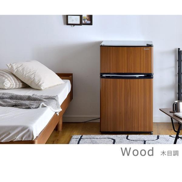 冷蔵庫 2ドア 一人暮らし用 90L 小型 左開き 両扉対応 右開き ワンドア 省エネ 小型冷蔵庫 ミニ冷蔵庫 小さい コンパクト 新生活 冷凍庫付き おしゃれ|tansu|04