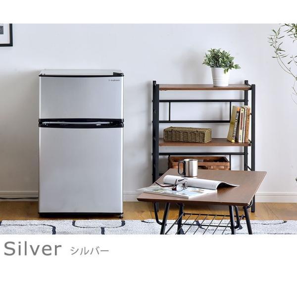 冷蔵庫 2ドア 一人暮らし用 90L 小型 左開き 両扉対応 右開き ワンドア 省エネ 小型冷蔵庫 ミニ冷蔵庫 小さい コンパクト 新生活 冷凍庫付き おしゃれ|tansu|05