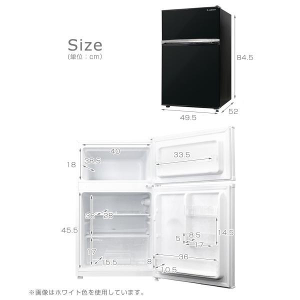 冷蔵庫 2ドア 一人暮らし用 90L 小型 左開き 両扉対応 右開き ワンドア 省エネ 小型冷蔵庫 ミニ冷蔵庫 小さい コンパクト 新生活 冷凍庫付き おしゃれ|tansu|06