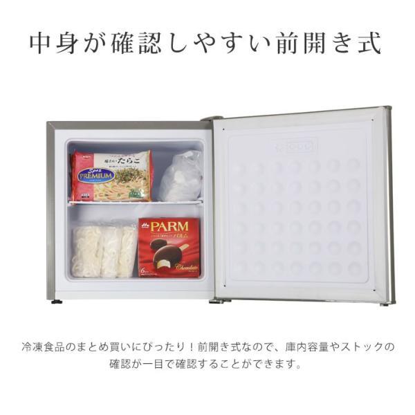 冷凍庫 家庭用 1ドア冷凍庫 32L 小型冷凍庫 小型 前開き 一人暮らし 両扉対応 小型 コンパクト|tansu|03