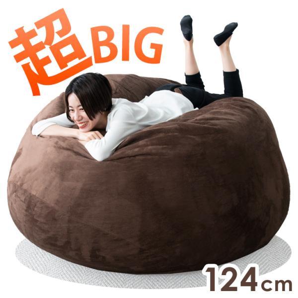クッション 大きい  超特大 ジャンボクッション 低反発 ウレタン 特大クッション 大きい 直径124cm 洗える カバー やわらかい|tansu