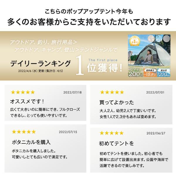 ワンタッチテント ドーム型 ポップアップテント ワンタッチ テント 簡易テント サンシェード 日よけテント アウトドア ビーチテント|tansu|02