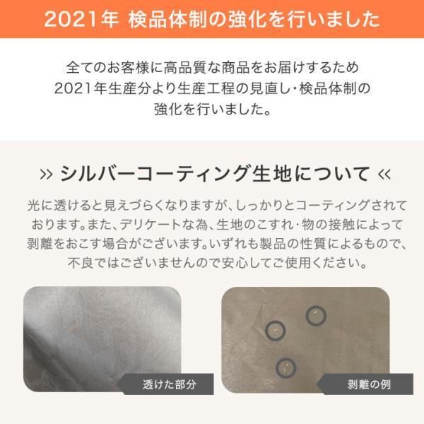 テント ワンタッチテント ポップアップ 日よけ UVカット 簡易 アウトドア キャンプ ビーチ 運動会 海 ピクニック 迷彩柄 おしゃれ tansu 20