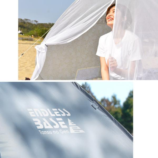 ワンタッチテント ドーム型 ポップアップテント ワンタッチ テント 簡易テント サンシェード 日よけテント アウトドア ビーチテント|tansu|05