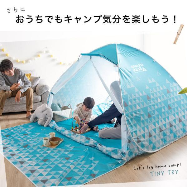 ワンタッチテント ドーム型 ポップアップテント ワンタッチ テント 簡易テント サンシェード 日よけテント アウトドア ビーチテント|tansu|06