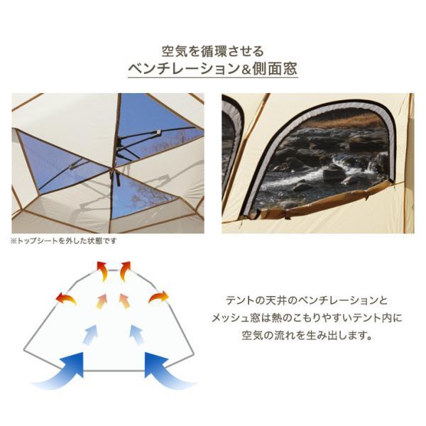 ワンタッチテント  ヘキサゴンテント 4人用 5人用 ドームテント ドーム型 幅300cm キャンプ アウトドア|tansu|11