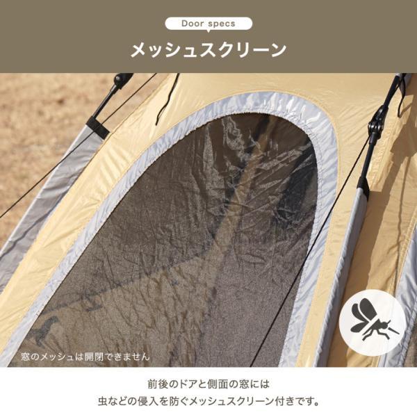 ワンタッチテント  ヘキサゴンテント 4人用 5人用 ドームテント ドーム型 幅300cm キャンプ アウトドア|tansu|12