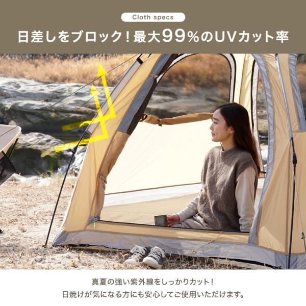 ワンタッチテント  ヘキサゴンテント 4人用 5人用 ドームテント ドーム型 幅300cm キャンプ アウトドア|tansu|13