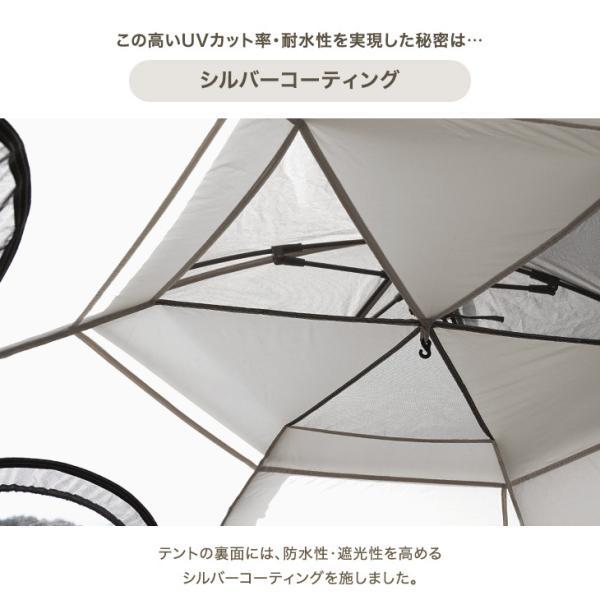 ワンタッチテント  ヘキサゴンテント 4人用 5人用 ドームテント ドーム型 幅300cm キャンプ アウトドア|tansu|15