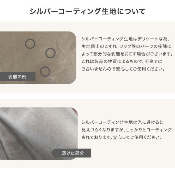 ワンタッチテント  ヘキサゴンテント 4人用 5人用 ドームテント ドーム型 幅300cm キャンプ アウトドア|tansu|16