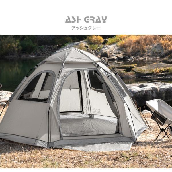 ワンタッチテント  ヘキサゴンテント 4人用 5人用 ドームテント ドーム型 幅300cm キャンプ アウトドア|tansu|18