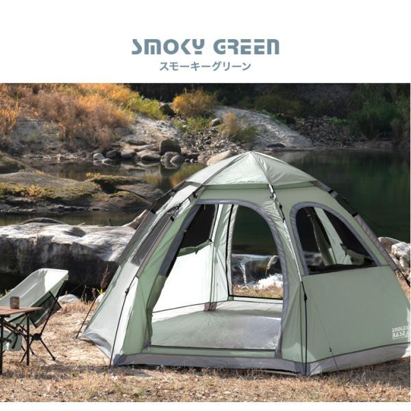 ワンタッチテント  ヘキサゴンテント 4人用 5人用 ドームテント ドーム型 幅300cm キャンプ アウトドア|tansu|19