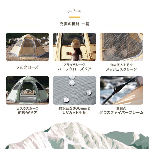 ワンタッチテント  ヘキサゴンテント 4人用 5人用 ドームテント ドーム型 幅300cm キャンプ アウトドア|tansu|03