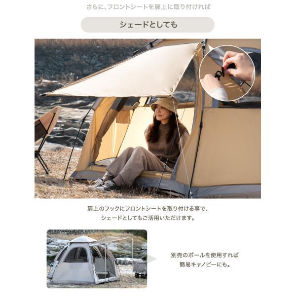 ワンタッチテント  ヘキサゴンテント 4人用 5人用 ドームテント ドーム型 幅300cm キャンプ アウトドア|tansu|07