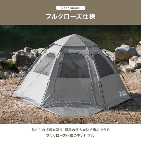 ワンタッチテント  ヘキサゴンテント 4人用 5人用 ドームテント ドーム型 幅300cm キャンプ アウトドア|tansu|08