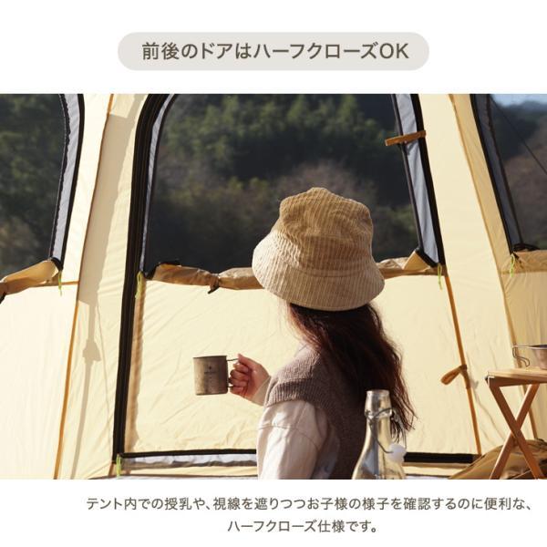 ワンタッチテント  ヘキサゴンテント 4人用 5人用 ドームテント ドーム型 幅300cm キャンプ アウトドア|tansu|09